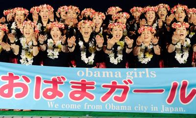 「おばまガールズ」フラダンスでオバマ氏の勝利宣言祝う