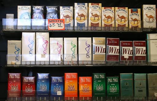 米たばこ2位レイノルズ、社内を全面禁煙へ