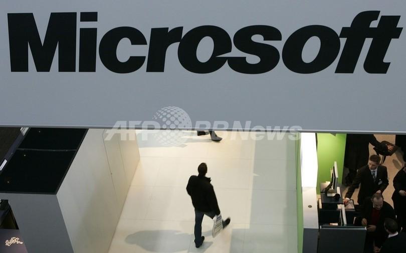 マイクロソフト、ウイルス対策ソフトを09年後半から無償提供へ