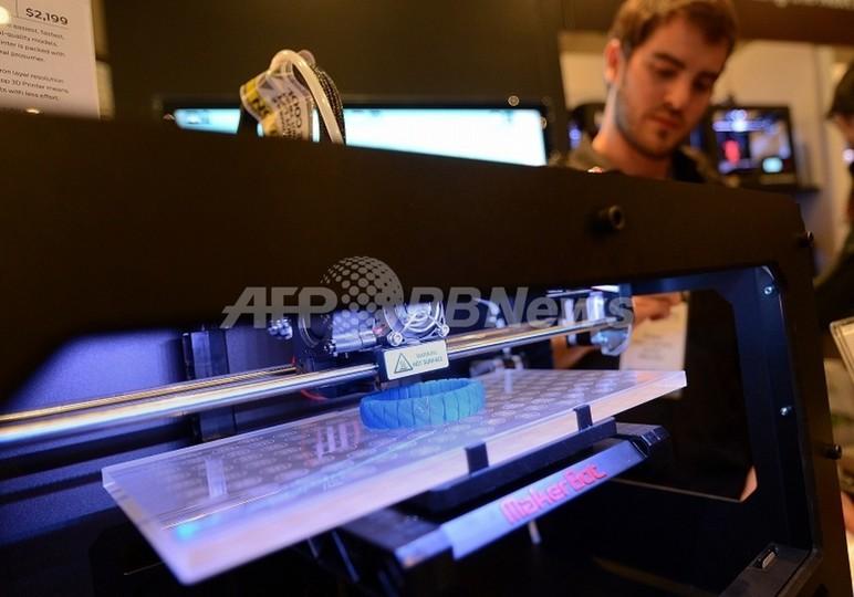 3Dプリンターで作れる拳銃、CADファイルをネットで公開