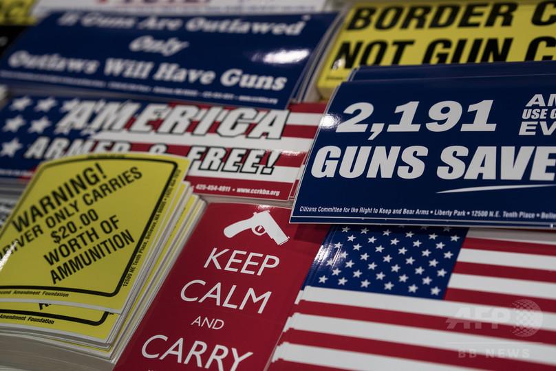 「共和党全国大会で銃の携帯認めて」 約2万2000人以上がネットで署名