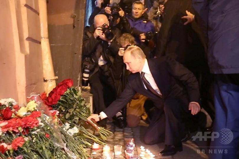 ロシアの地下鉄爆破事件、死者14人に