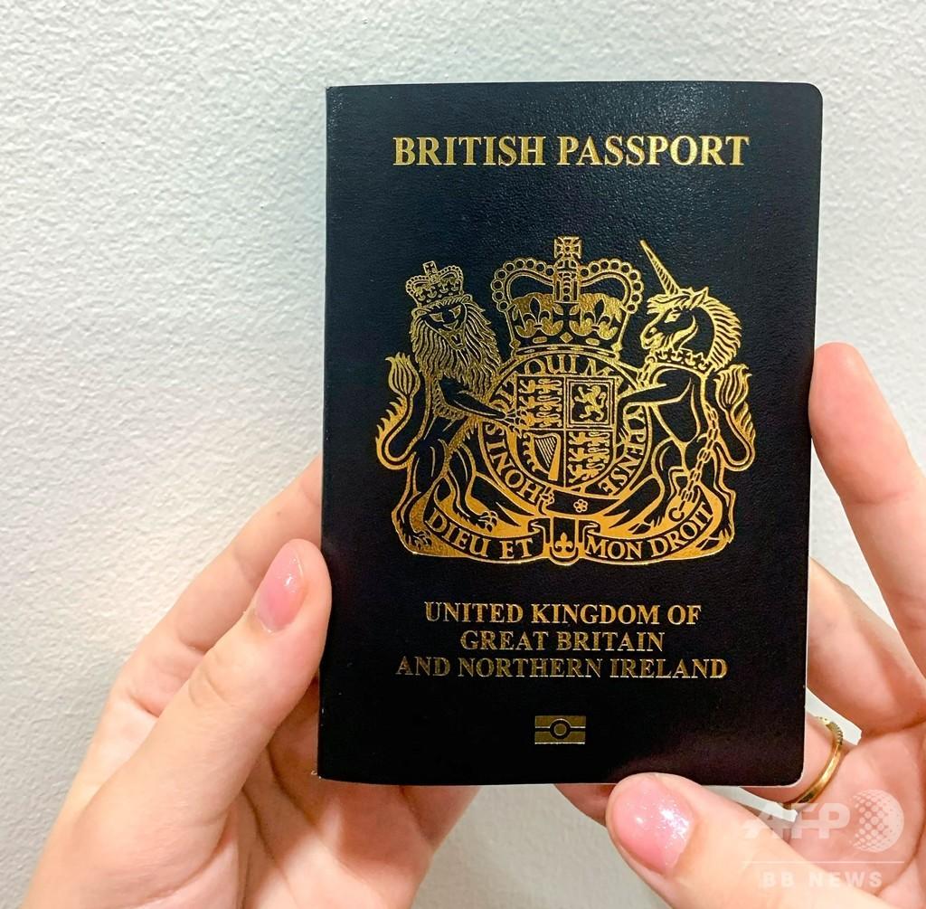 英国、来月から青い表紙の旅券復活 ただし製造はポーランドで