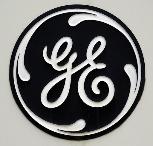 米当局、GE技術盗んだ中国の「産業スパイ」を起訴