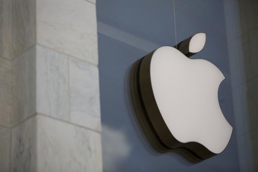 アップル、音声アシスタント利用者の会話聞き取りを謝罪 新規定公表