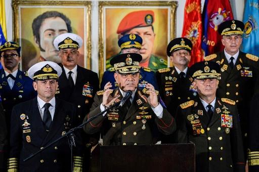 ベネズエラ軍、野党の「クーデター」非難 中ロはマドゥロ氏支持
