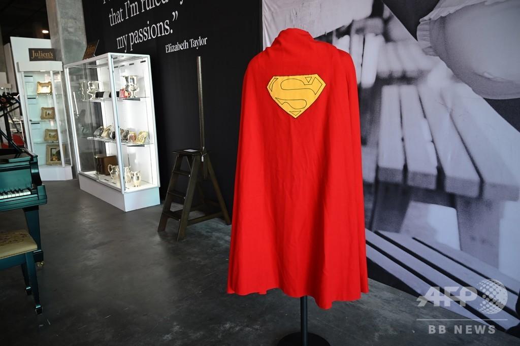 初代「スーパーマン」のマント、約2100万円で落札