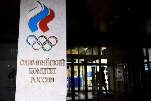 ロシア、国際大会への出場禁止処分に異議申し立てへ