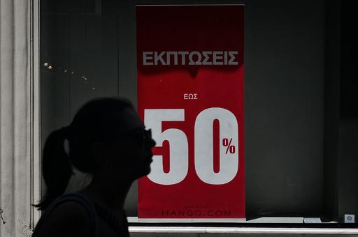 ギリシャの極右系書店で爆弾爆発