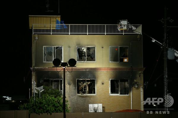 京都のアニメ会社で放火とみられる火災 33人死亡、36人負傷