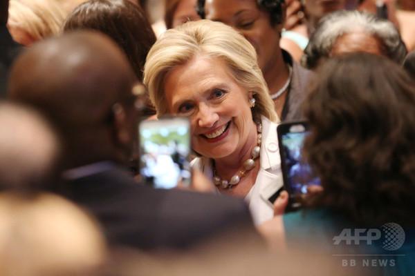 クリントン氏提出の電子メール、15通が行方不明 米国務省
