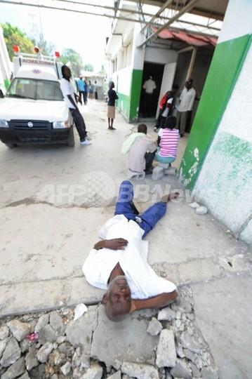コレラ流行のハイチでデモ、国連部隊と衝突し2人死亡