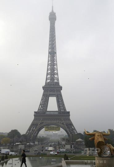 フランス、2025年万博へ立候補断念 首相が表明と現地報道
