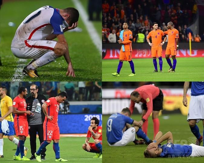 米サッカー連盟、W杯出場逃した国集め大会開催か 報道