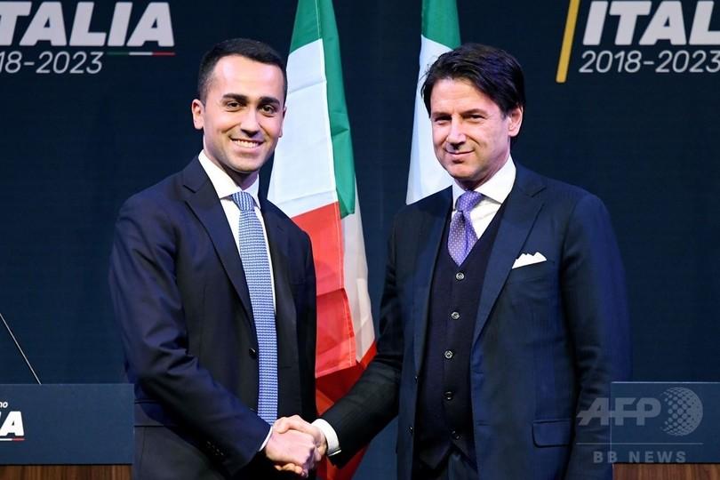 イタリアで連立政権樹立間近、首相に無名のコンテ氏推薦