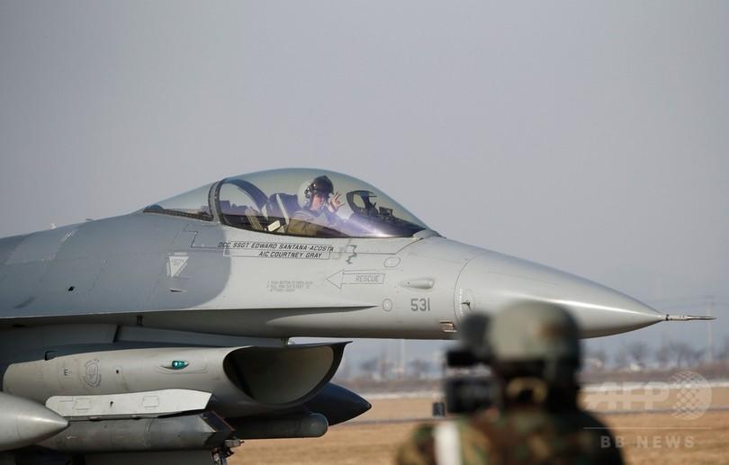 米韓、軍事演習を開始 過去最大規模