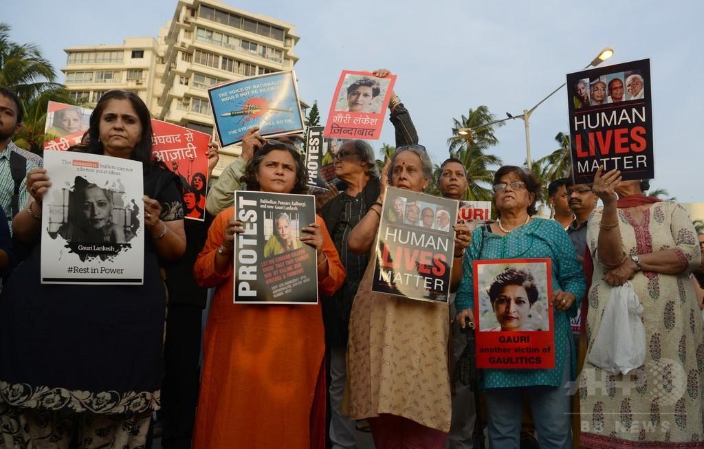 モディ政権批判の女性記者が射殺される、怒りの声が噴出 インド