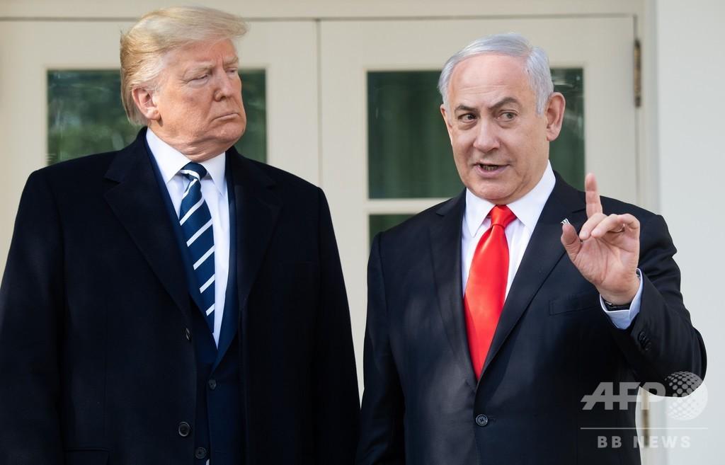 米イスラエル首脳らが会談、中東和平案は「好機」とトランプ氏