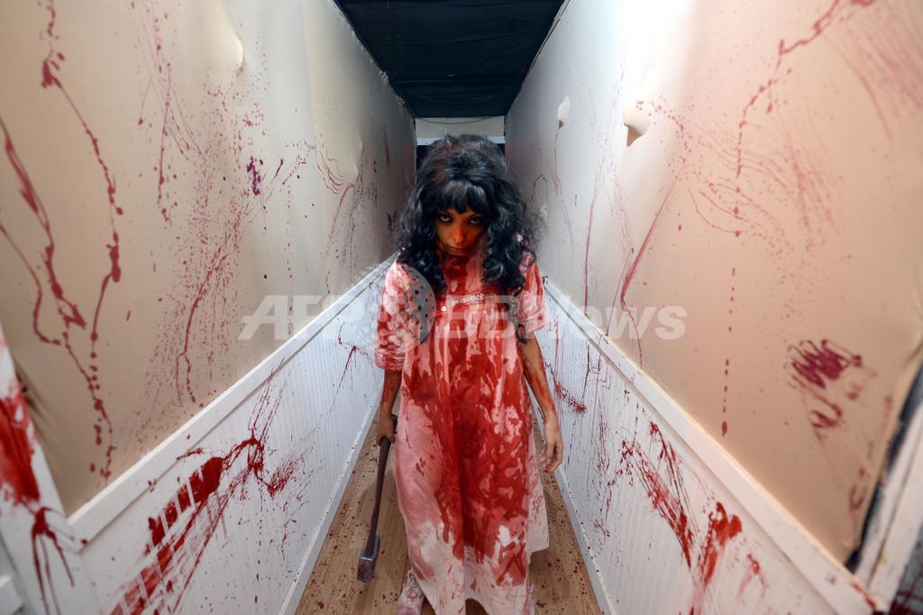 連続殺人犯が題材の「恐怖の館」、ハロウィーンの米NYで