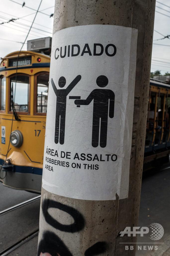 ブラジル、2017年の殺人件数が過去最多を更新 1時間に7件超