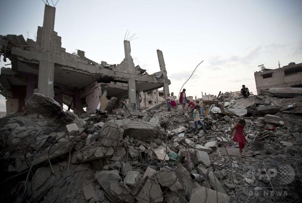 ガザ復興国際会議、各国が総額5800億円拠出を表明