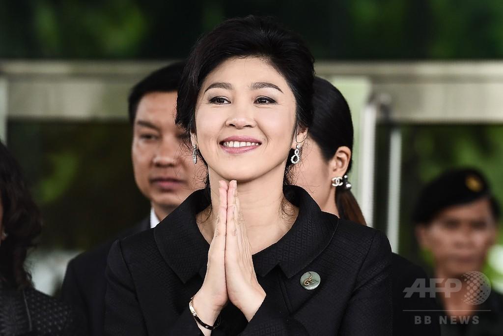 タイのインラック前首相、すでに国外逃亡 党幹部筋が明かす