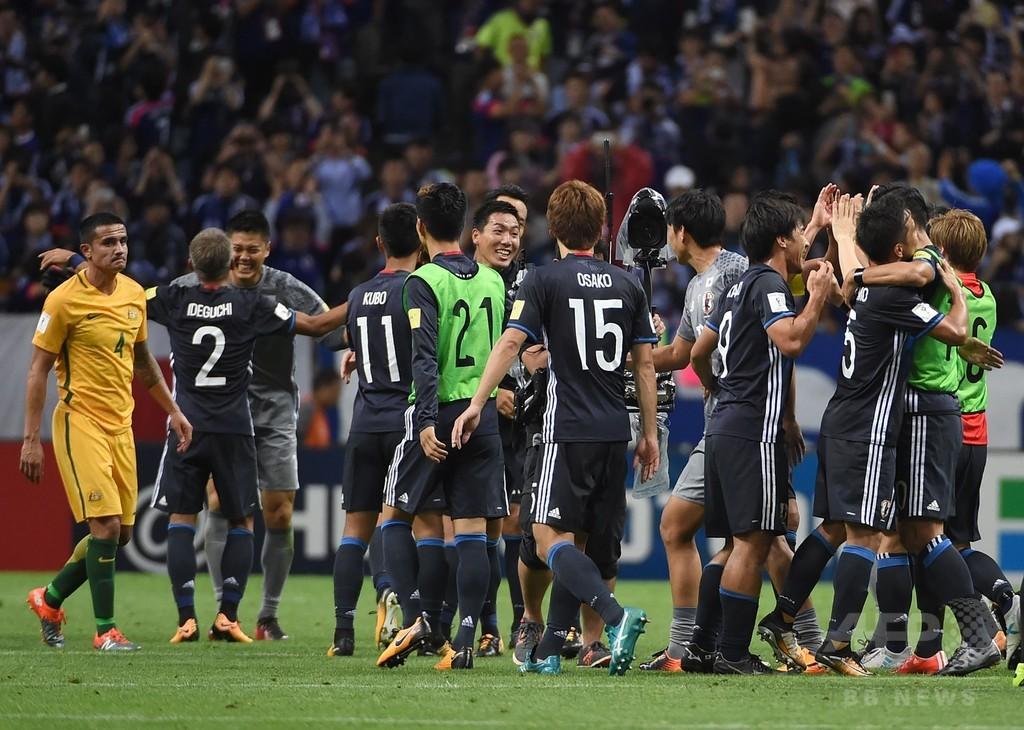 日本が6大会連続のW杯出場決定、予選で豪から初白星