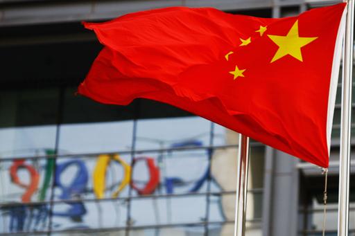 大富豪が運営する有力サイト、グーグル使用を中止 香港