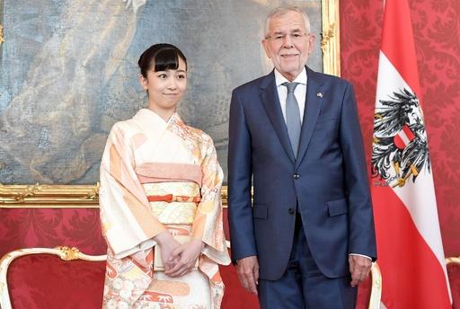 佳子さま、オーストリア大統領を表敬訪問