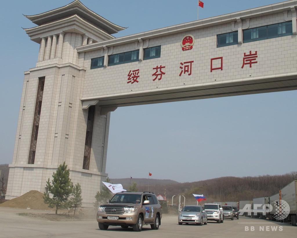 極東の中ロ国境で感染者流入が増加、帰国自粛呼び掛け 中国総領事館