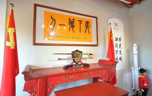 中国の歴史を見届けた「天下第一刀」、蘭州で無料一般公開