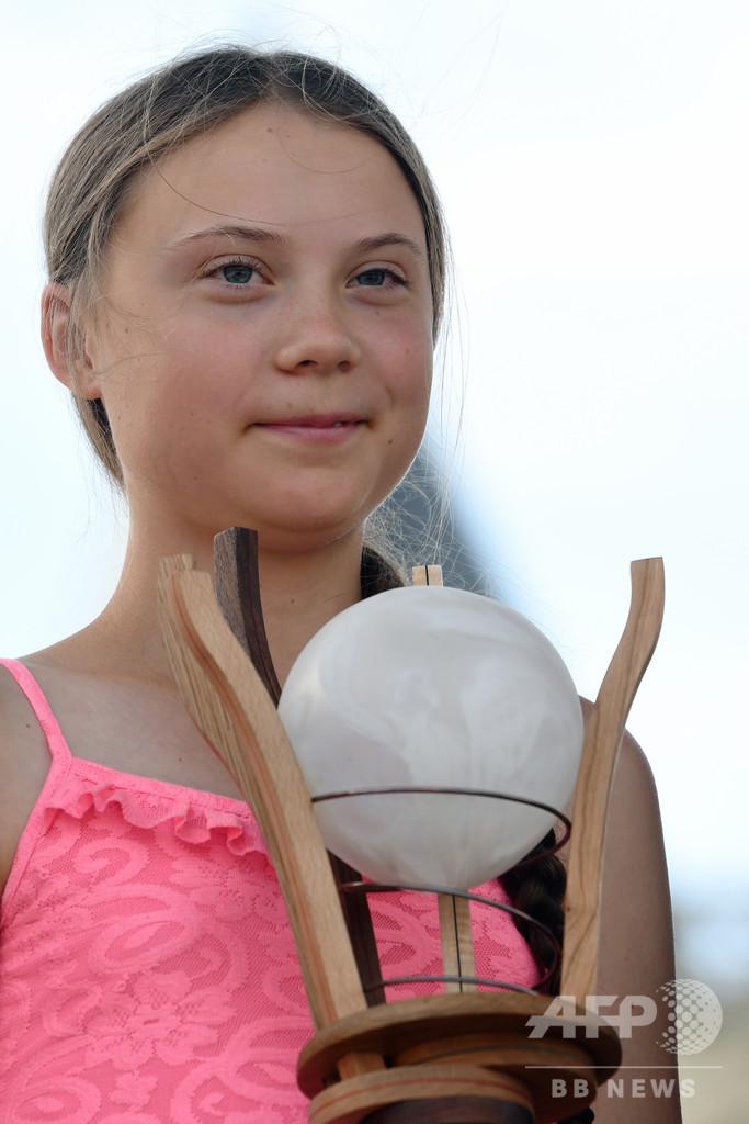 スウェーデンの高校生環境活動家トゥンベリさん、「自由賞」受賞 フランス