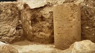 動画:「エルサレム」は2000年前も今と同じ表記、石柱で判明 イスラエル