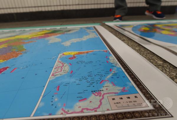 南シナ海領有権、「中国に歴史的権利なし」 国際仲裁裁判所