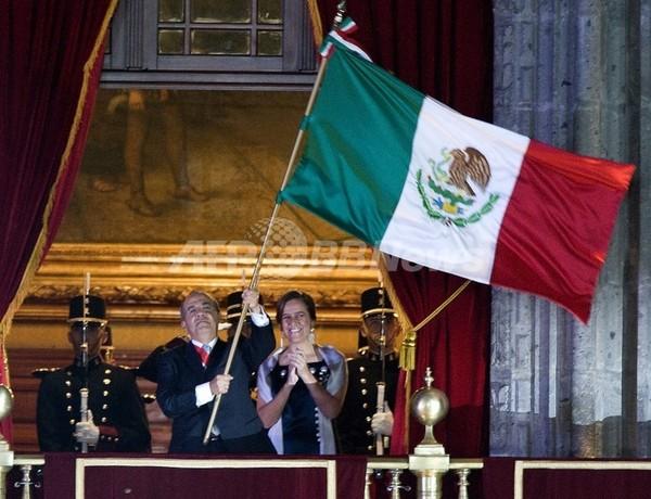 「合衆国ではなくメキシコと呼んで」、大統領が国名改正を提案