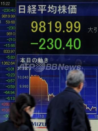 日本、2050年までに先進国から転落の恐れ 経団連シンクタンク