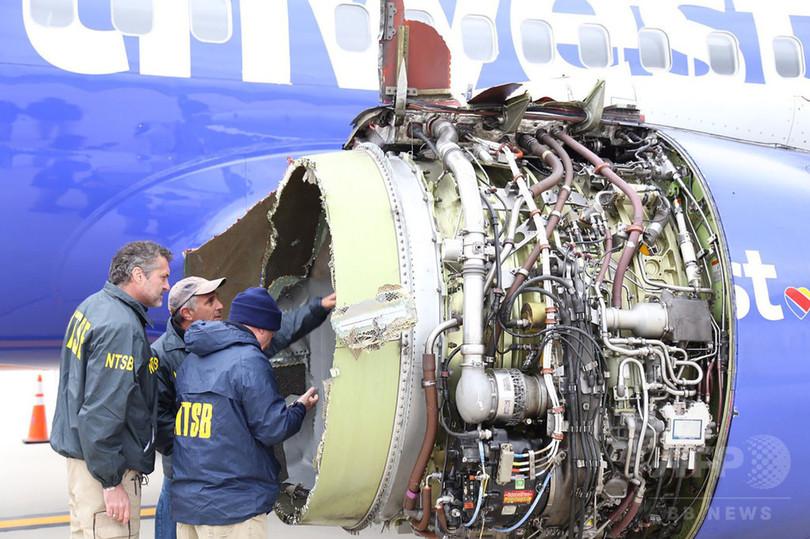 米旅客機事故、女性機長に称賛の声 エンジン大破も冷静に対応