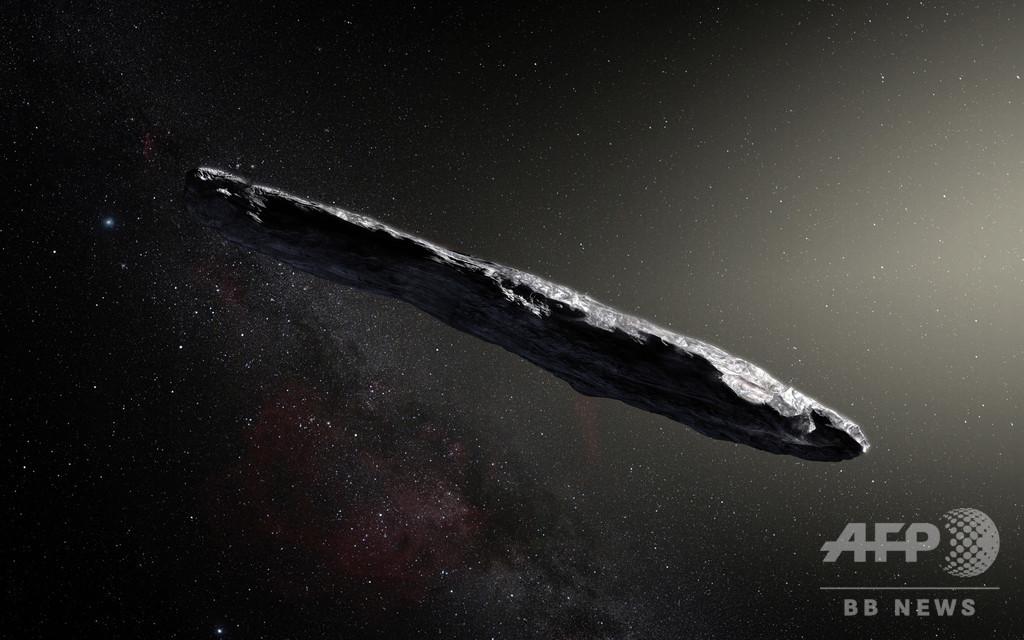 太陽系外から飛来の物体「エイリアンが送り込んだ可能性」 米大の仮説が話題に