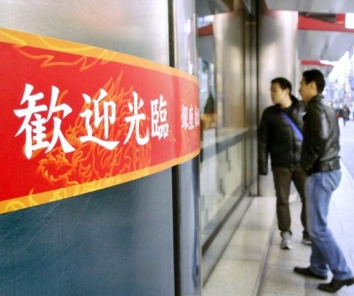 日本への旅行に注意喚起、中国観光局