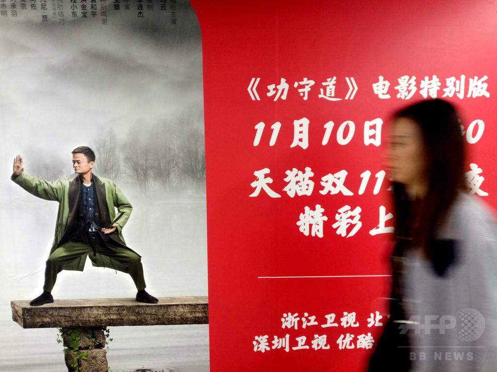 中国の俳優ジェット・リー「映画『功守道』はジャック・マーへの回答」