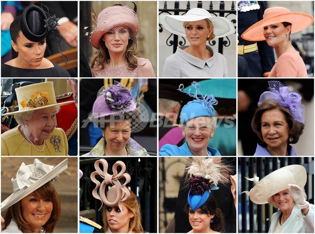 ベアトリス王女着用の「奇抜な」帽子、ネット競売へ