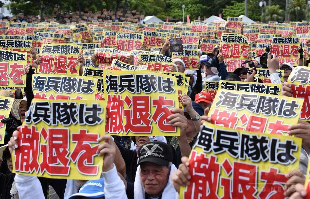 沖縄県民大会、米軍属の女性殺害事件に抗議 海兵隊撤退を訴え