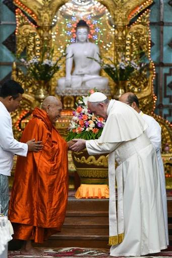 ローマ法王、ミャンマーの高僧らと会談 「偏見と憎悪」打破訴える