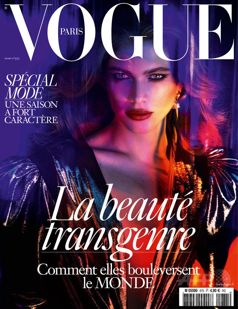 仏版「ヴォーグ」、トランスジェンダーモデルを表紙に起用