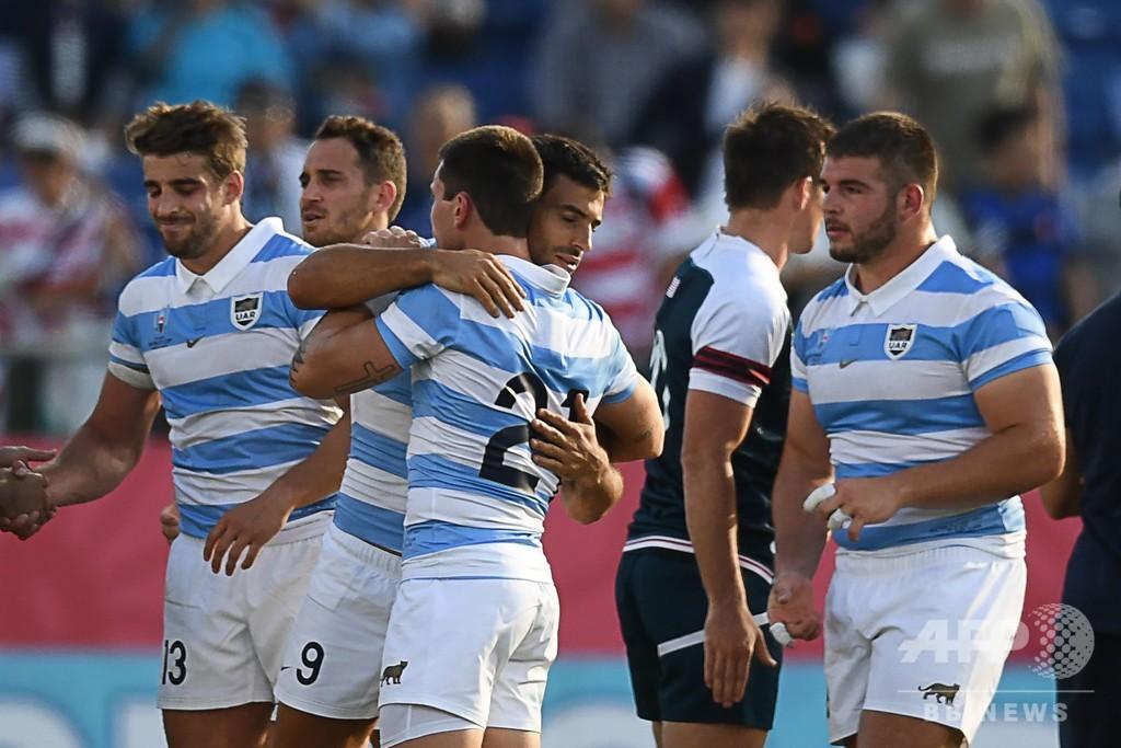 アルゼンチンが米国下す、サンチェスが活躍 ラグビーW杯