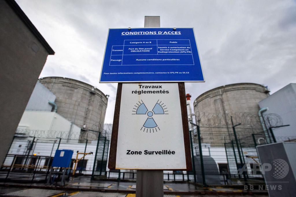 仏最古の原子力発電所、今年末までに閉鎖へ