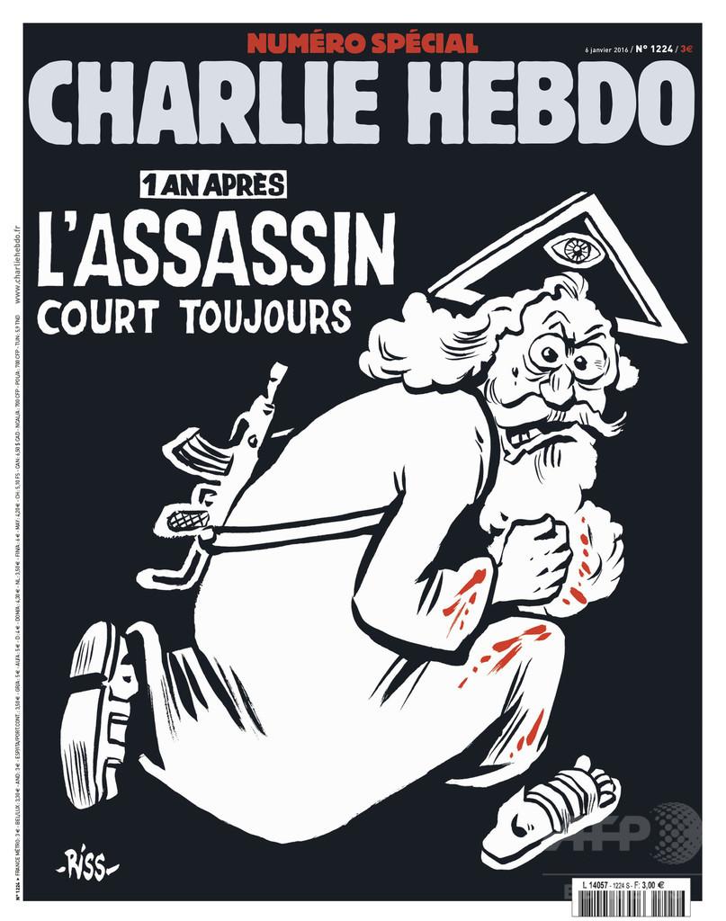 銃担いだ血まみれの「神」が表紙、仏風刺紙 襲撃から1年で特別号