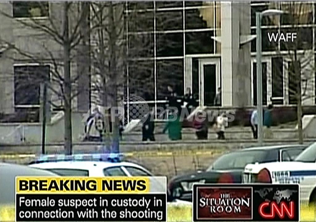 米アラバマ大で女性教員が銃乱射、3人死亡 終身雇用権逃し逆上か
