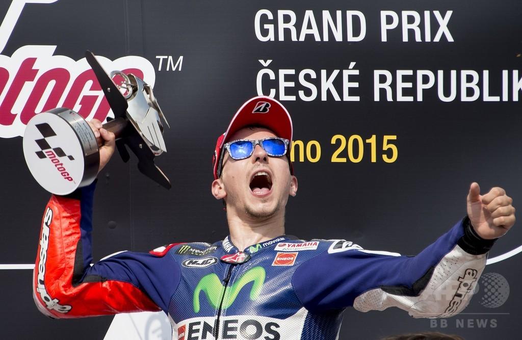 ロレンソが今季5勝目!ロッシと並び総合首位に浮上 チェコGP