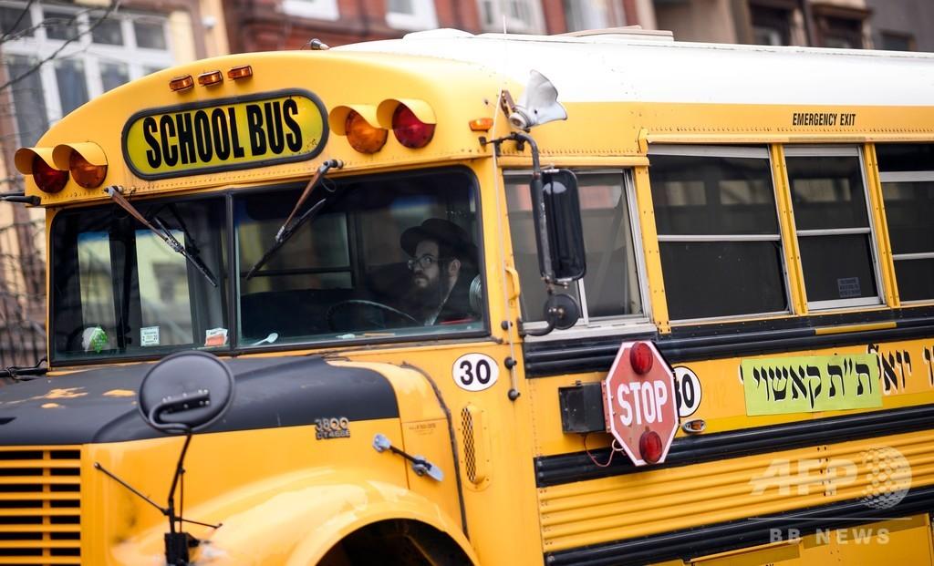 ニューヨーク市、はしか流行で非常事態宣言 予防接種義務付け